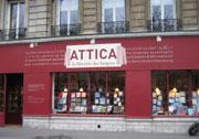 attica-2.jpg